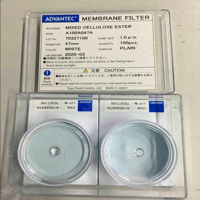 日本原装进口ADVANTEC混合纤维素酯滤膜