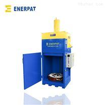 恩派特小型防静电油桶压扁机