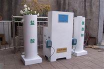 小型医疗机构用二氧化氯发生器