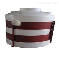 5吨塑料化工水箱 10立方水箱价格