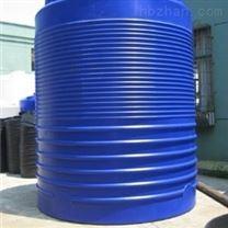 氨水水箱 优惠10吨水箱