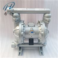 QBY-40研磨机气动隔膜泵