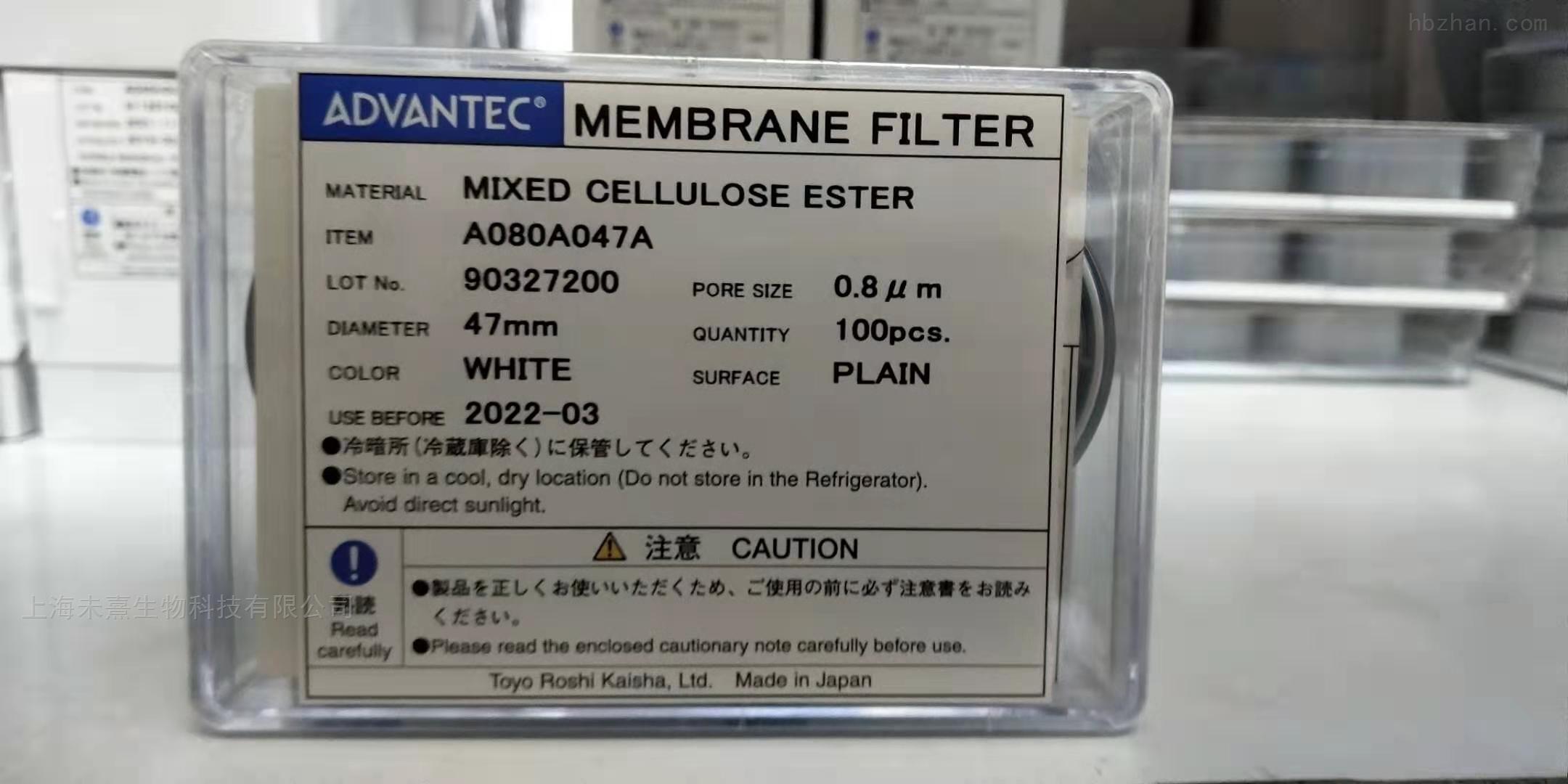 ADVANTEC孔径0.8um混合纤维素酯膜透光滤膜