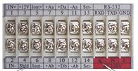 SZC-04智能振动数字显示仪