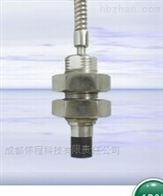 HZS-04-9型转速变送器