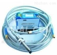 VB-Z310/HZD-B-9F振动变送器