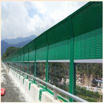 公路声屏障厂家订制桥梁隔音屏障安装隔音墙