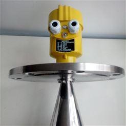 固体液体雷达液位计/料位计