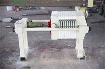450型千斤顶压紧压滤机适用于各行业水处理