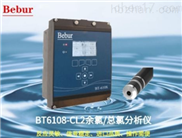 进口自来水余氯分析仪