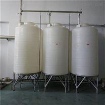 10吨尖底盐酸锥底塑料桶价格