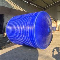 洗车储锥底塑料桶