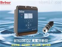 BT-6108 水中臭氧检测仪