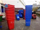 B240L240L小区户外四色分类垃圾桶供应商