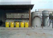 酸洗磷化电镀重金属污水处理设备专业定做
