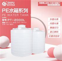 沙坪坝外加剂储罐-出厂价格
