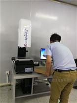 湖北二次元影像测量仪现货供应