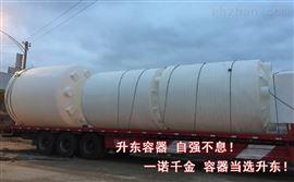 3噸軟化水箱