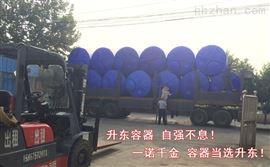 1500L軟化水箱