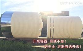 8噸聚乙烯水塔