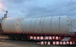 50噸塑料PE儲罐