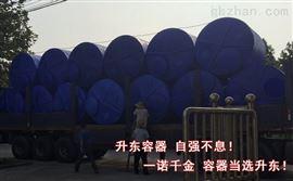 10噸塑料PE儲罐