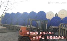 40噸塑料PE儲罐