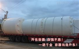 4000L塑料水塔