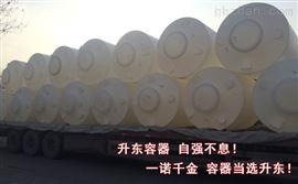 50吨PE塑料储罐