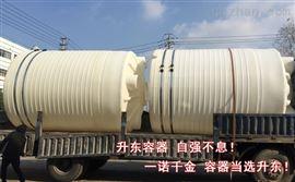 4吨PE塑料储罐