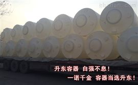 紹興塑料水塔