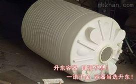 丽水塑料储罐