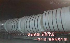 台州塑料儲罐