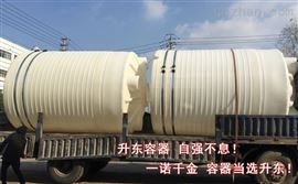 3000L3立方塑料桶