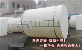 50吨防腐储罐