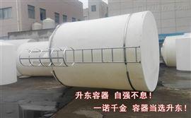 10噸儲水桶