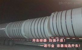 1000L1吨塑料桶