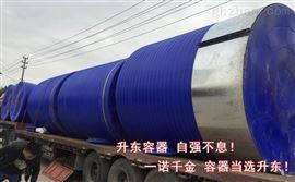 8000L8噸塑料儲罐