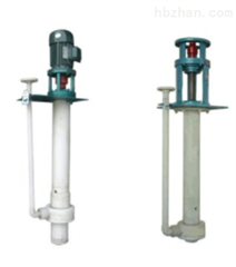 FYS65-32-1500E上海FYS化工液下泵