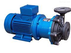 ZBF50-160自吸式塑料磁力泵