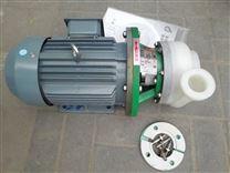 直联式旋涡泵