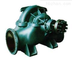 单级双吸离心泵中开蜗壳单级双吸离心泵
