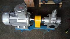 KCB-633齿轮式输油泵