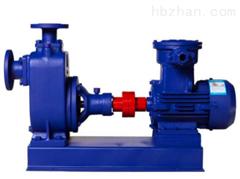 150CYZ-A-55自吸式离心油泵
