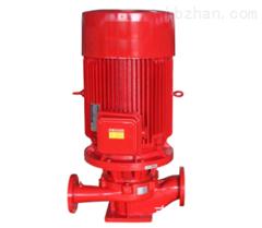 XBD8/15-80×4型立式消防泵
