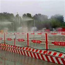 武汉围挡喷淋石料厂房喷淋设备全面喷雾降温
