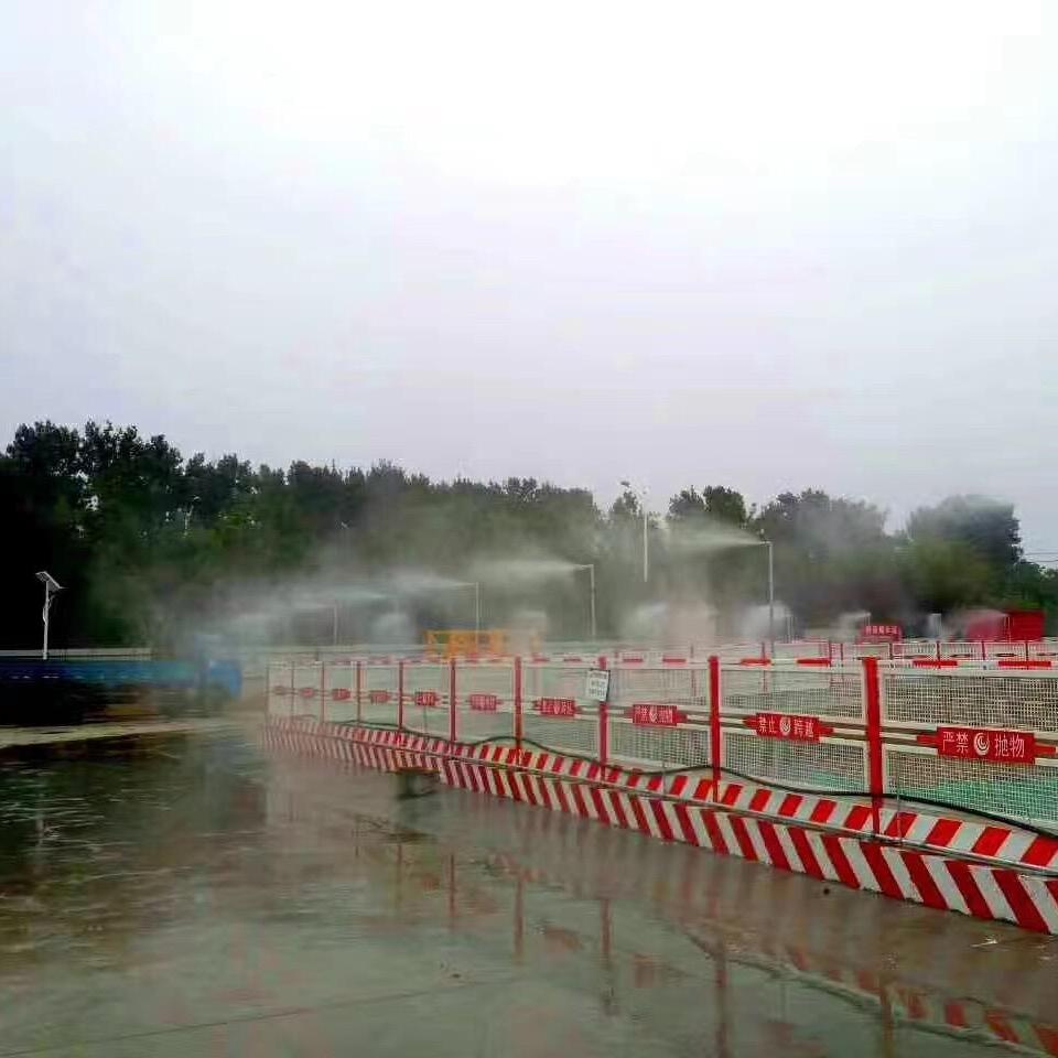 宜昌围挡喷淋系统全自动雾化降尘设备