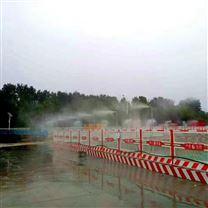 襄阳围挡喷淋搅拌站料厂喷淋优化大气环境