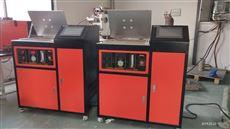 KGRL-II两工位实验真空熔炼炉高频电炉