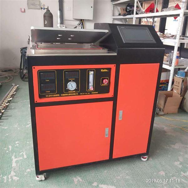 两工位实验真空熔炼炉高频电炉